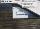 W Gdyni 2012-07-05_9